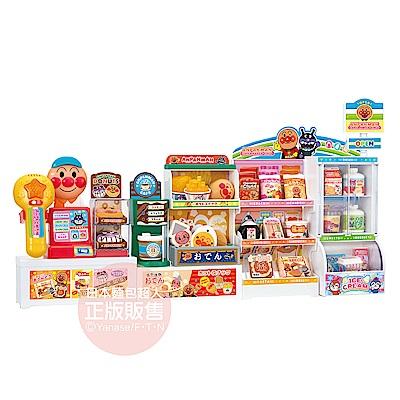 ANPANMAN 麵包超人-歡迎光臨!麵包超人便利商店DX(3Y+)