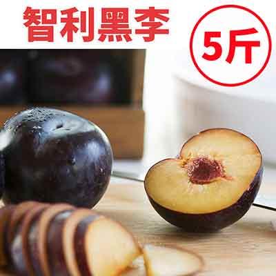 [甜露露]智利黑李禮盒(5.5斤)