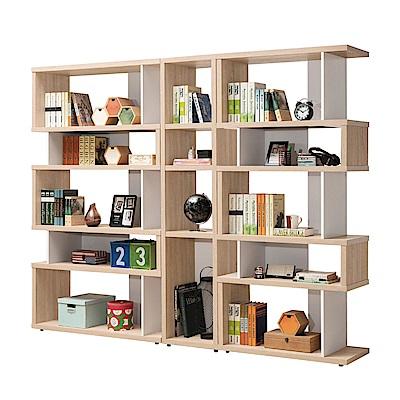 文創集 夏爾比時尚8.5尺開放式書櫃/收納櫃組合-255x40x200cm免組