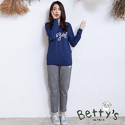 betty's貝蒂思 腰間鬆緊大口袋長褲(灰色)