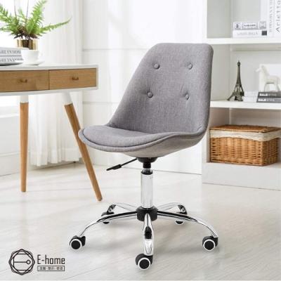 [時時樂限定] E-home Pamela帕梅拉可調式拉扣電腦椅-三色可選