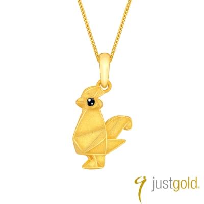 【Just Gold 鎮金店】祈願CUTIE 十二生肖系列純金吊墜-雞