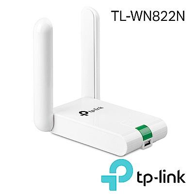 TP-Link TL-WN822N 300Mbps 高增益無線網路wifi USB 網卡