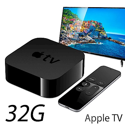 Apple TV 32G(MR912TA/A)