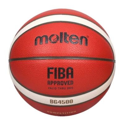 MOLTEN #7合成皮超軟雙層12片貼籃球-室內 室外 戶外 訓練 7號球 B7G4500 橘咖啡米白