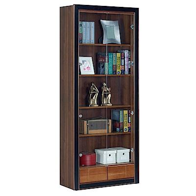 文創集 歐康時尚2.7尺玻璃二門書櫃/收納櫃-80x40x202cm免組