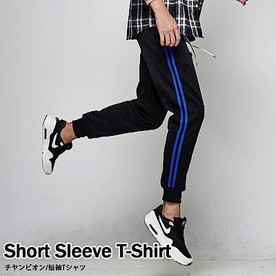 DITION 美式側線雙線 低檔縮口棉褲 抗毛球保暖刷毛
