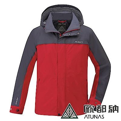【ATUNAS 歐都納】GORE-TEX防水+羽絨二件式男外套A-G1813M紅灰