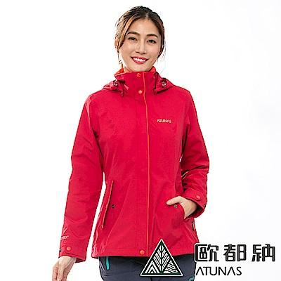 【ATUNAS 歐都納】GORE-TEX防水+羽絨二件式機能女外套A-G1812W紅