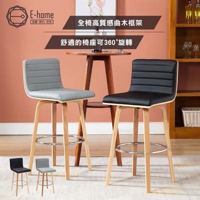 E-home Emory艾莫里橫紋簡約曲木吧檯椅-坐高72cm-兩色可選