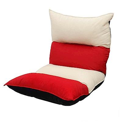 Gloria 希爾頓拼色舒適五段和室椅 紅