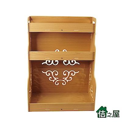 佶之屋 5mmPVC木塑三層廚房落地收納/置物架
