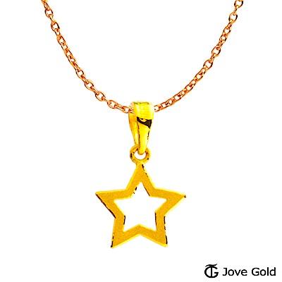 Jove gold 知星黃金墜子 送項鍊