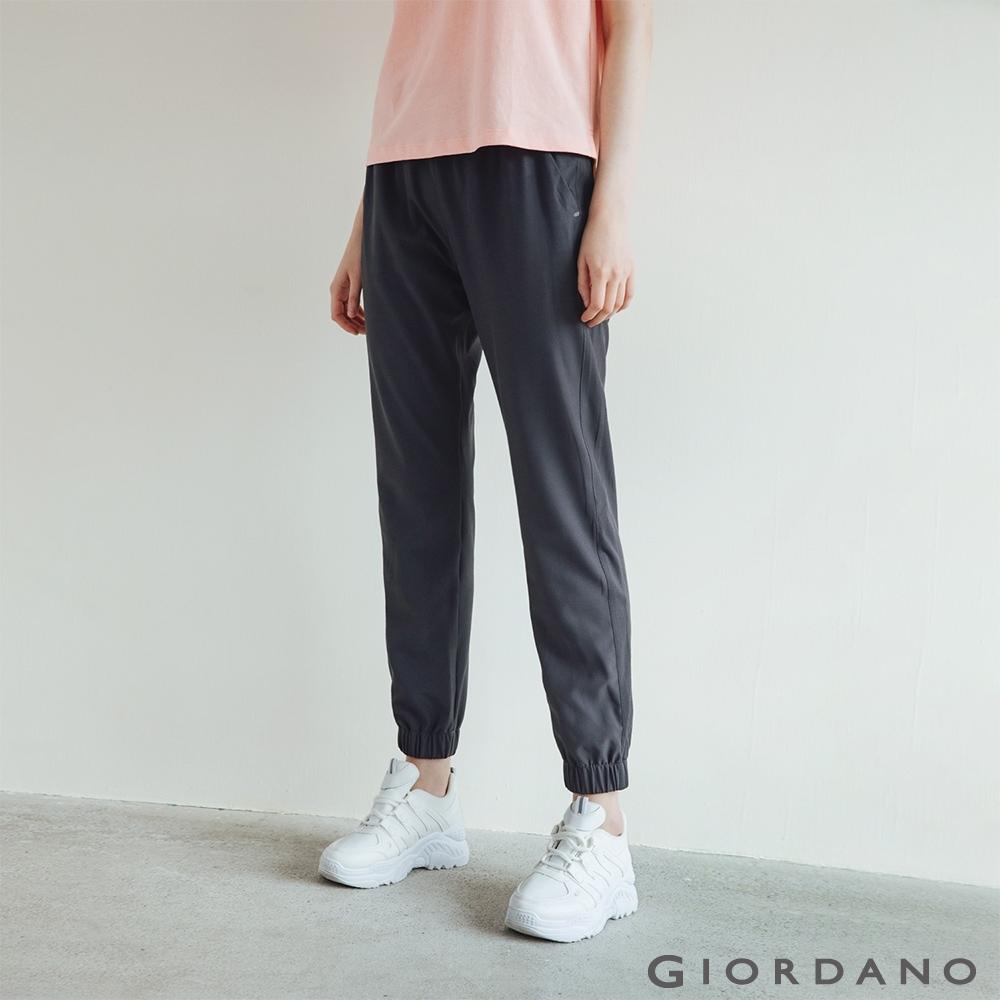 GIORDANO 女裝3M機能修身束口褲 - 08 標誌灰