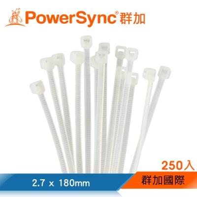 群加 PowerSync 自鎖式束線帶/250入/180mm/2色