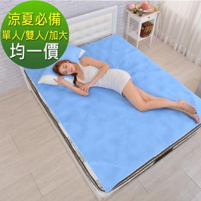 (限時下殺) 均一價-Air Mesh超透氣循環床枕墊組-單大/雙人/加大