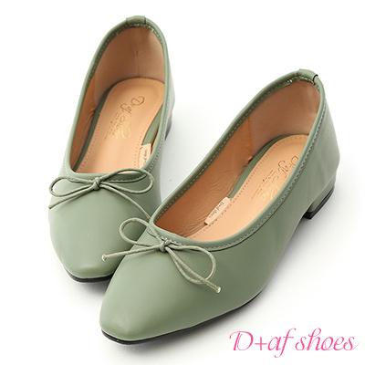 D+AF 莫蘭迪風潮.百搭低跟芭蕾娃娃鞋*綠