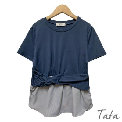 扭結拼接條紋上衣 TATA-(S~XL)