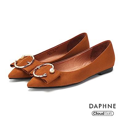 達芙妮DAPHNE 平底鞋-珠飾金屬環釦低跟平底鞋-棕