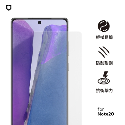 犀牛盾滿版衝擊曲面保護貼-Samsung Note20/20 Ultra