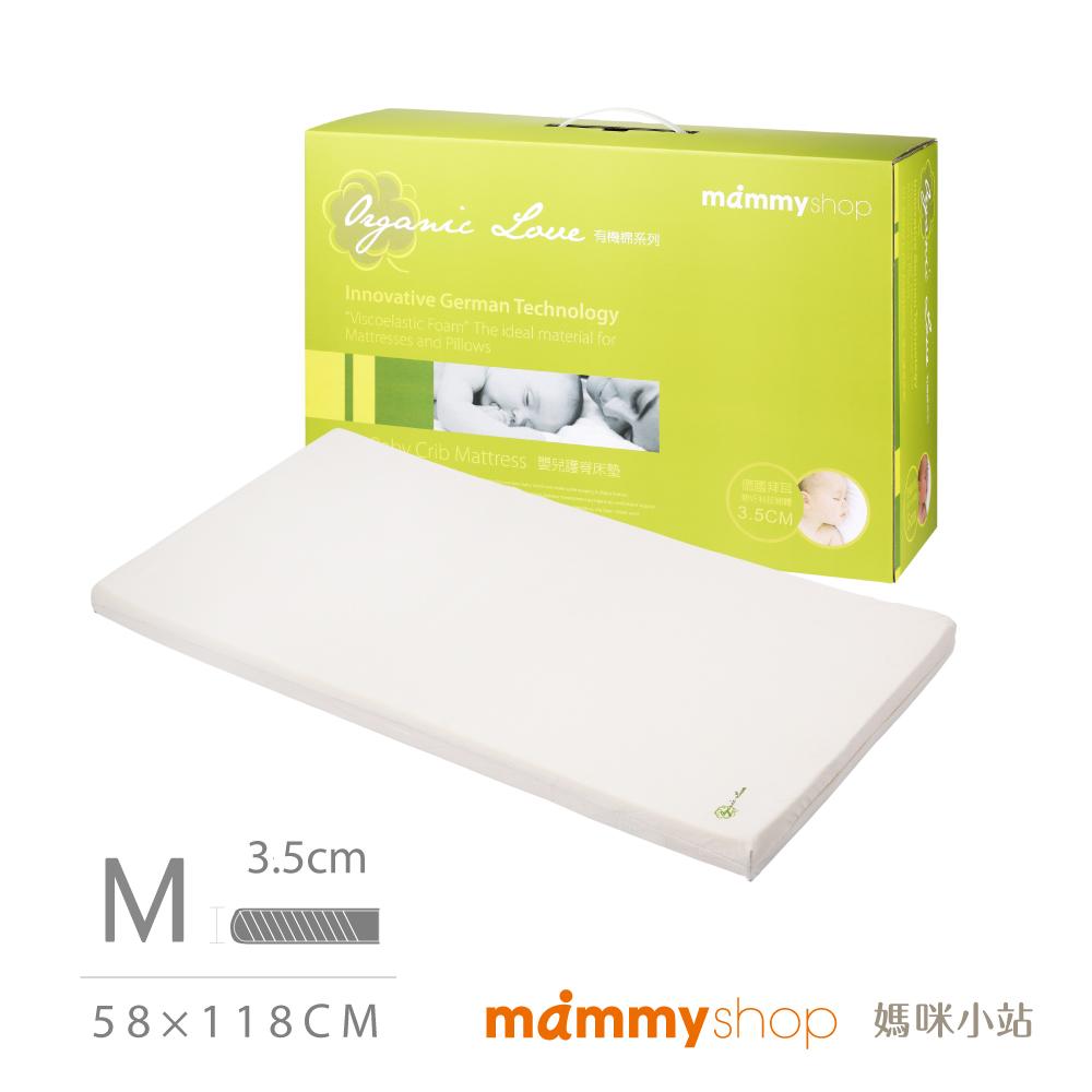 【媽咪小站】VE系列-嬰兒護脊床墊M號 厚3.5cm(58 x 118cm)