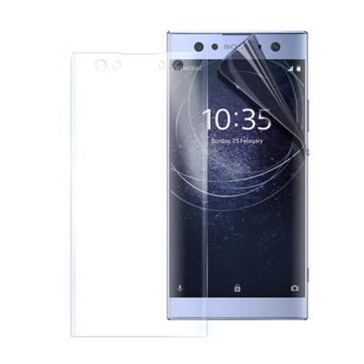 o-one大螢膜PRO for SONY XA2 Ultra 全膠滿版保護貼-霧面