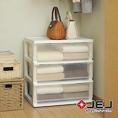日本JEJ SiiS系列 3層寬版抽屜櫃