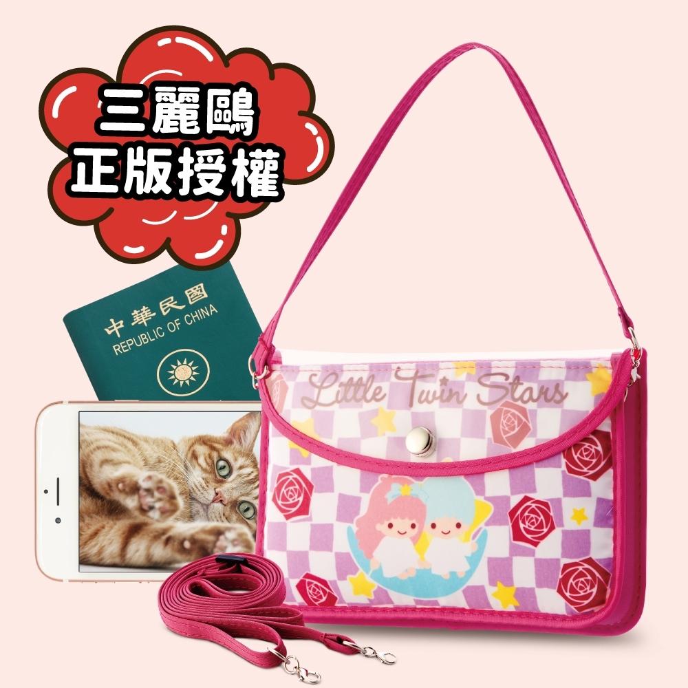 小雙星旅遊手機護照小背包-賞花趣-橫式