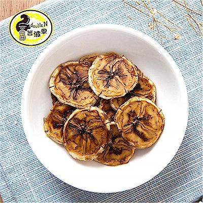 答波恩 天然香蕉乾(80g/包,共兩包)