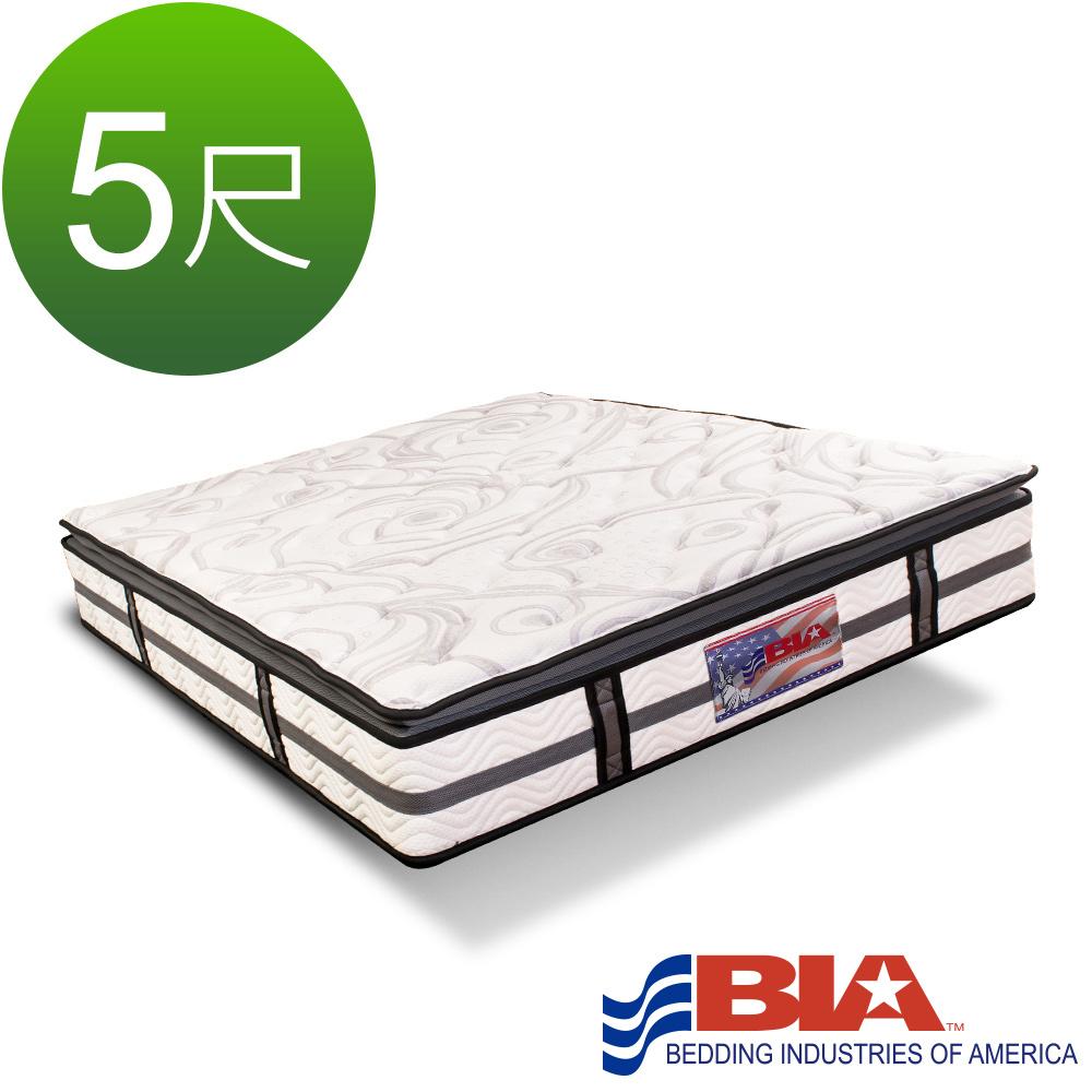 美國BIA名床-Seattle 獨立筒床墊-5尺標準雙人