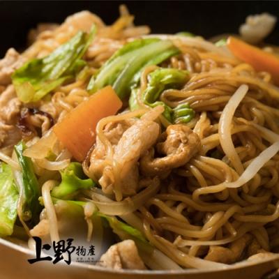 (滿899免運)【上野物產】本格派 大阪醬燒大盛炒麵 (325g±10%/麵體+醬包)x1包