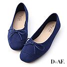 D+AF 輕快舞曲.繽紛絨料芭蕾娃娃鞋*深藍