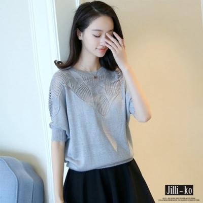 JILLI-KO 韓版鏤空造型針織衫- 灰/白