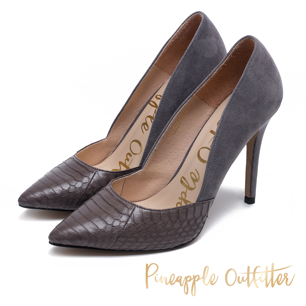 Pineapple Outfitter 究極質感 真皮拼接高跟鞋-灰色