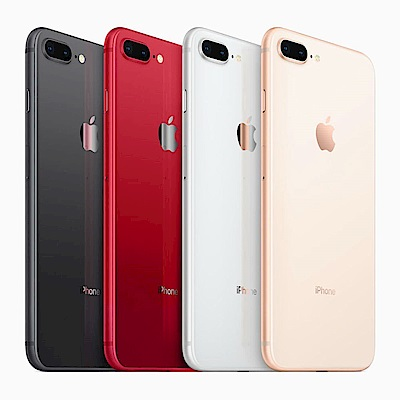 【福利品】Apple iPhone 8 Plus 256G 5.5吋智慧手機