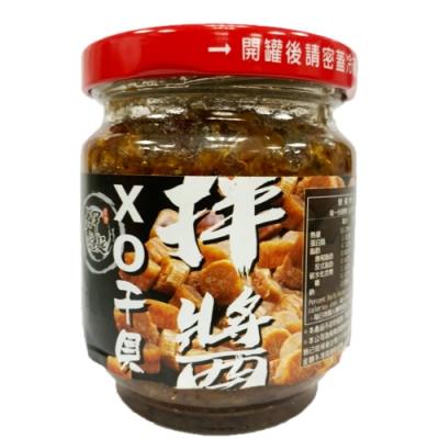 大甲乾麵  XO干貝拌醬(190g)