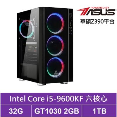 華碩Z390平台[飛鳥軍神]i5六核GT1030獨顯電玩機