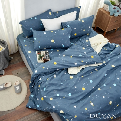 DUYAN竹漾-舒柔棉-單人床包涼被組-小小星球