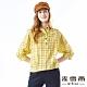 【麥雪爾】時尚百搭格紋鈕扣雪紡上衣-黃 product thumbnail 1