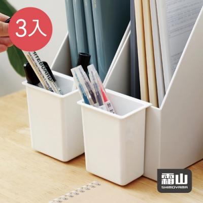 日本霜山 PET可掛式小物置物收納盒-3入