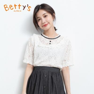 betty's貝蒂思 蕾絲蔞空荷葉袖上衣(白色)