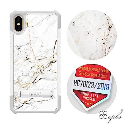 apbs iPhone 11 Pro Max 6.5吋軍規防摔立架手機殼-大理石雪藏白