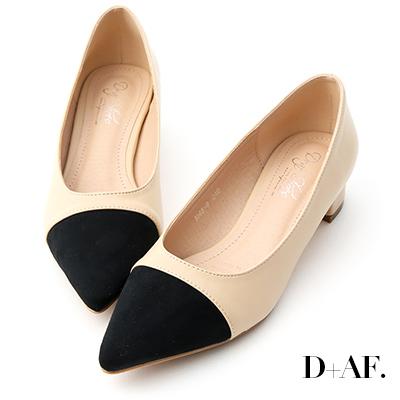D+AF 典藏魅力.小香風拼接尖頭低跟鞋*杏
