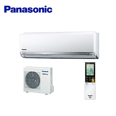 [無卡分期12期]國際牌 3-5坪變頻冷暖冷氣CS-QX28FA2/CU-QX28FHA2
