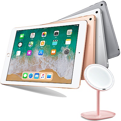 Apple iPad 9.7吋 WI-FI 32G(組合)