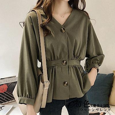 氣質收腰V領襯衫-共3色(M-2XL可選) 初色