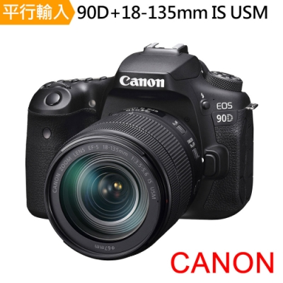 【快】Canon EOS 90D+18-135mm IS USM 變焦鏡組*(中文平輸)