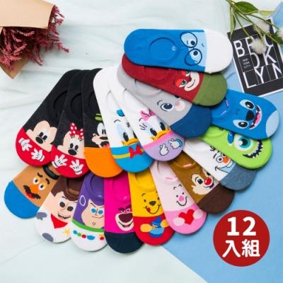 [時時樂限定]阿華有事嗎  正韓直送韓國少女襪(12雙)