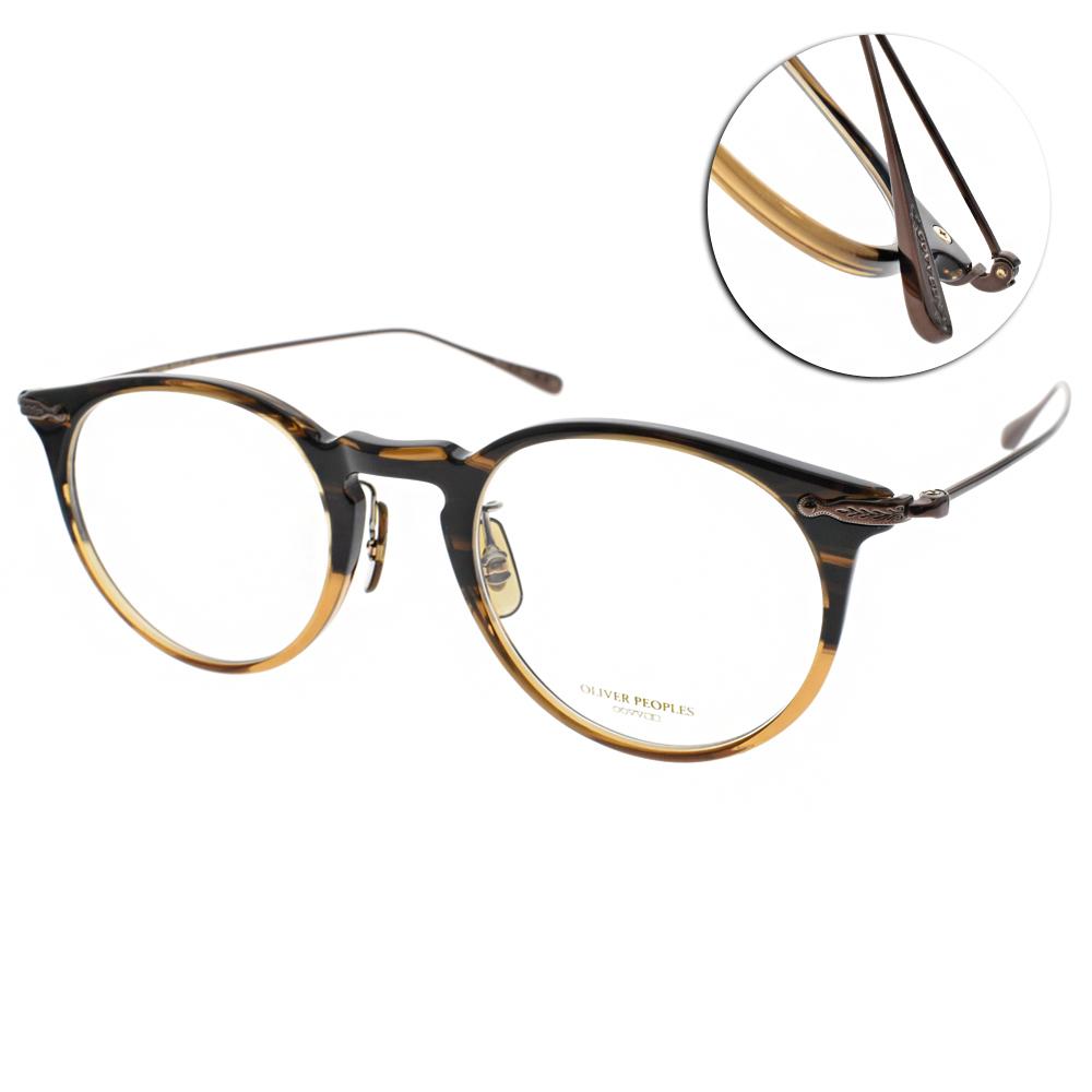 OLIVER PEOPLES眼鏡 完美工藝經典/漸層棕#MARRET 1001