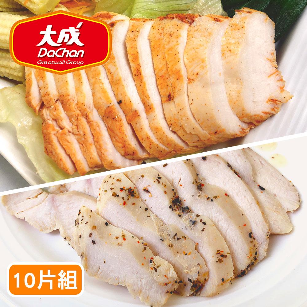 大成 嫩汁全熟雞胸肉 30片任選組(紐澳良/美式香草)